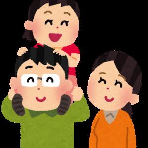 子育ては母親だけがするものではない父親も積極的な子育てを!