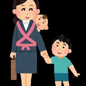 シングルマザーの生活費の平均は?シングルマザーの支援制度を活用しましょう。