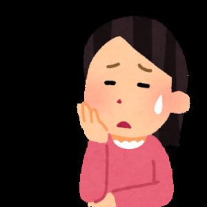 離婚時にシングルマザーが苦労する5つの事とは?