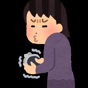 離婚した時の養育費の相場と計算方法はどの様にする?