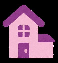 子育てにはマンション、戸建のどちらがいい?