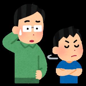 シングルファザーならではの悩みや父子家庭で良くあることまとめ。