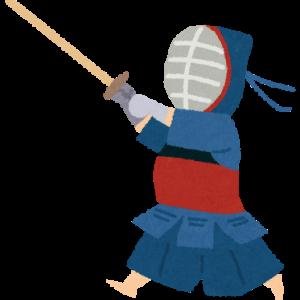 鬼滅の刃で人気沸騰!剣道のすすめ!