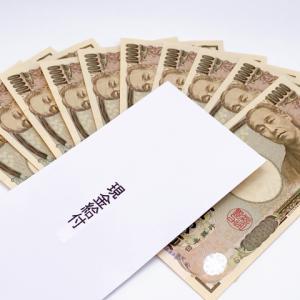 特別定額給付金 コロナ対策で一律10万円を給付の申し込み