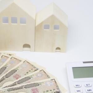 「住居確保給付金」新型コロナによって対象者を拡大