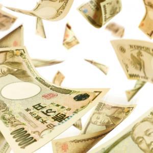 【給付金】ひとり親世帯を対象に支給の法案提出!
