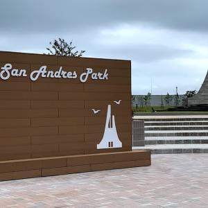 (2020)大船渡市大船渡町 サンアンドレス公園 令和2年8月1日開園