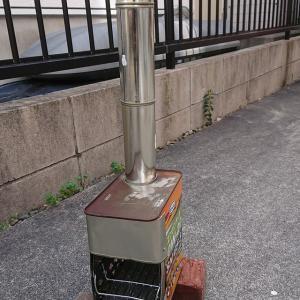 DIY 廃材ストーブ 火入れ式