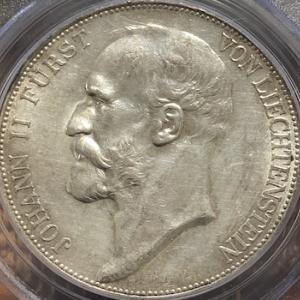 世界で6番目に小さい国のコイン