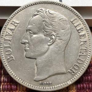 南米ベネズエラのコイン