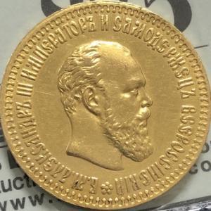 ロシアのレア金貨