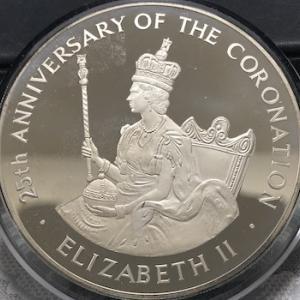 ジャマイカの超大型銀貨2枚