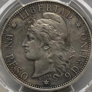 アルゼンチン銀貨で考えるCleaned判定