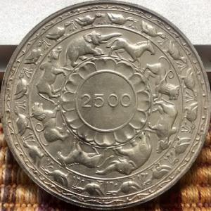 e-ライブオークションで落札した仏教2500周年記念銀貨