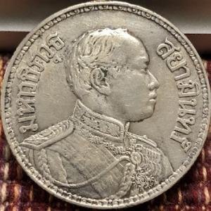 Thailand Silver Coin New Type