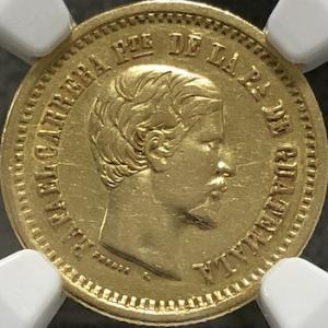 中米グアテマラのアンティーク金貨