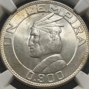 中米ホンジュラスの銀貨