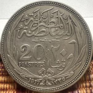 英国植民地の銀貨