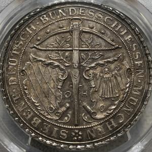 1881 German Munich Shooting Festival Medal