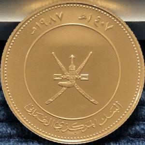 中東オマーンの金貨