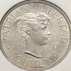Souvenir Peso