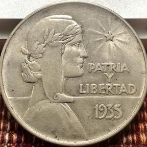 キューバ・モダン銀貨、女神バージョン