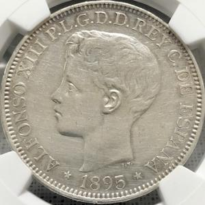 スペイン少年王の銀貨、プエルトリコ版