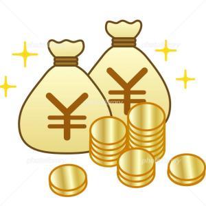 10万円が入金されてた