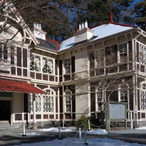 重要文化財 旧三笠ホテル・・・(軽井沢町) ☆軽井沢の鹿鳴館