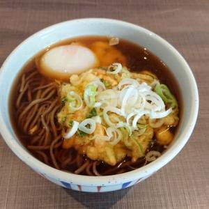 裾花郷・・・(長野駅2/3番線ホーム) ☆たまに、無性に食べたくなる駅の立ち食い蕎麦。