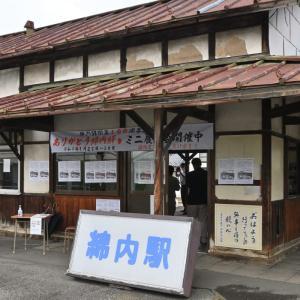 解体される、旧長野電鉄屋代線「綿内駅」を撮ってきました・・・ ☆ついでに、旧長野電鉄屋代線「信濃川田駅」も。