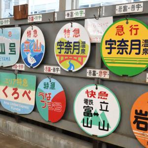 【番外編】 電鉄富山駅で撮り鉄・・・ ☆北陸新幹線も。さらにきときと空港で鉄鳥撮りもあります(笑)