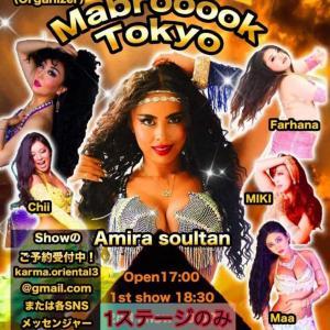 【御礼】Mabrooook Tokyo♡