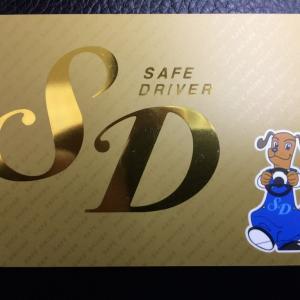 SDカードは、お得!
