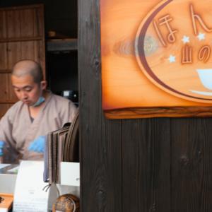 所長散策~本瀧寺から見える絶景を眺めながら美味しい珈琲とケーキ「ほんたき 山のカフぇ」