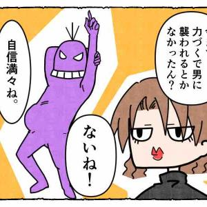 夜遊びアレコレ②終