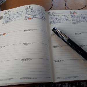 5年日記再チャレンジ