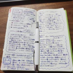 2020年第2回手帳会議 2021年の手帳をどうすか?