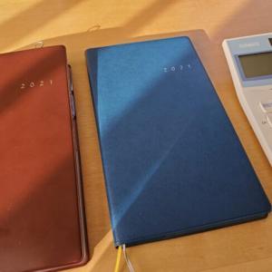 手帳リスティ2は仕事の失敗を受け止めてくれる