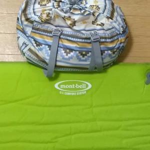 寝袋買いました