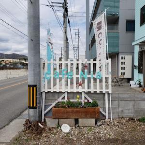 cafe Nia(兵庫県加古川市志方町志方町)