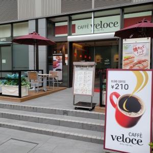 カフェ・ベローチェ JR姫路駅東口店(兵庫県姫路市駅前町)