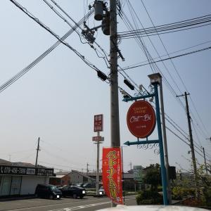 ベトナムダイニング カット ビイ(兵庫県加古川市尾上町安田)