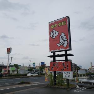 炭火焼鳥 ゆ鳥 播磨町店(兵庫県加古郡播磨町古田)