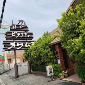 ビフテキのカワムラ 加古川店(兵庫県加古川市野口町)