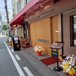 カツ善(兵庫県姫路市紺屋町)