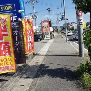 べんてん屋 花田店(兵庫県姫路市花田町上原田)