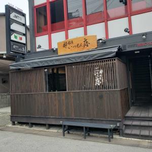 酔部屋 いつもん床 姫路駅前店(兵庫県姫路市豊沢町)