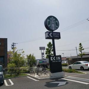 スターバックスコーヒー 明石魚住店(兵庫県明石市魚住町清水)