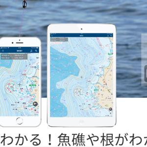 浅瀬と漁礁が簡単に見つけられる「海釣図Ⅴ」の使い方ご紹介